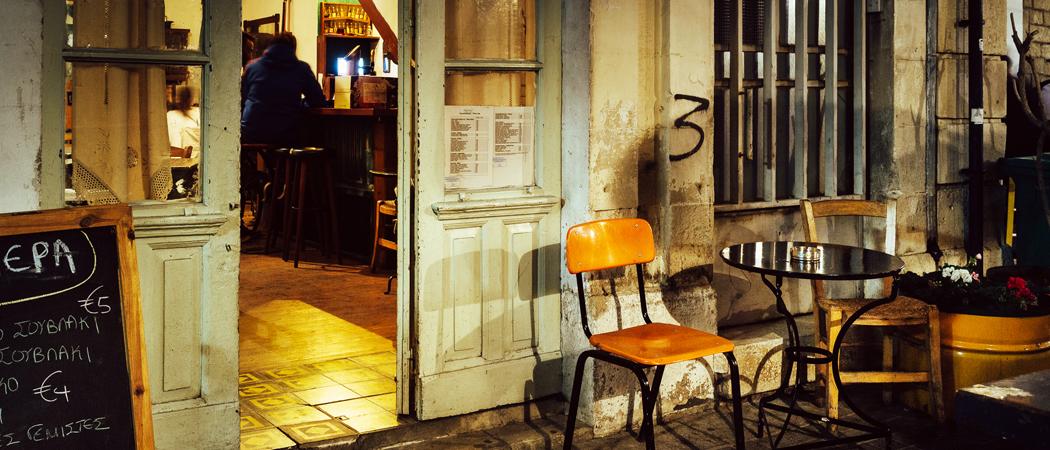 Kulinarische Tipps: Zypern | © individualicious