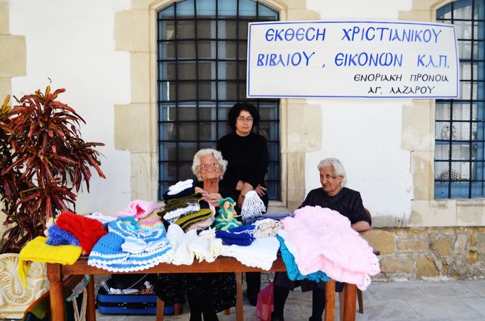 Zypern   © individualicious