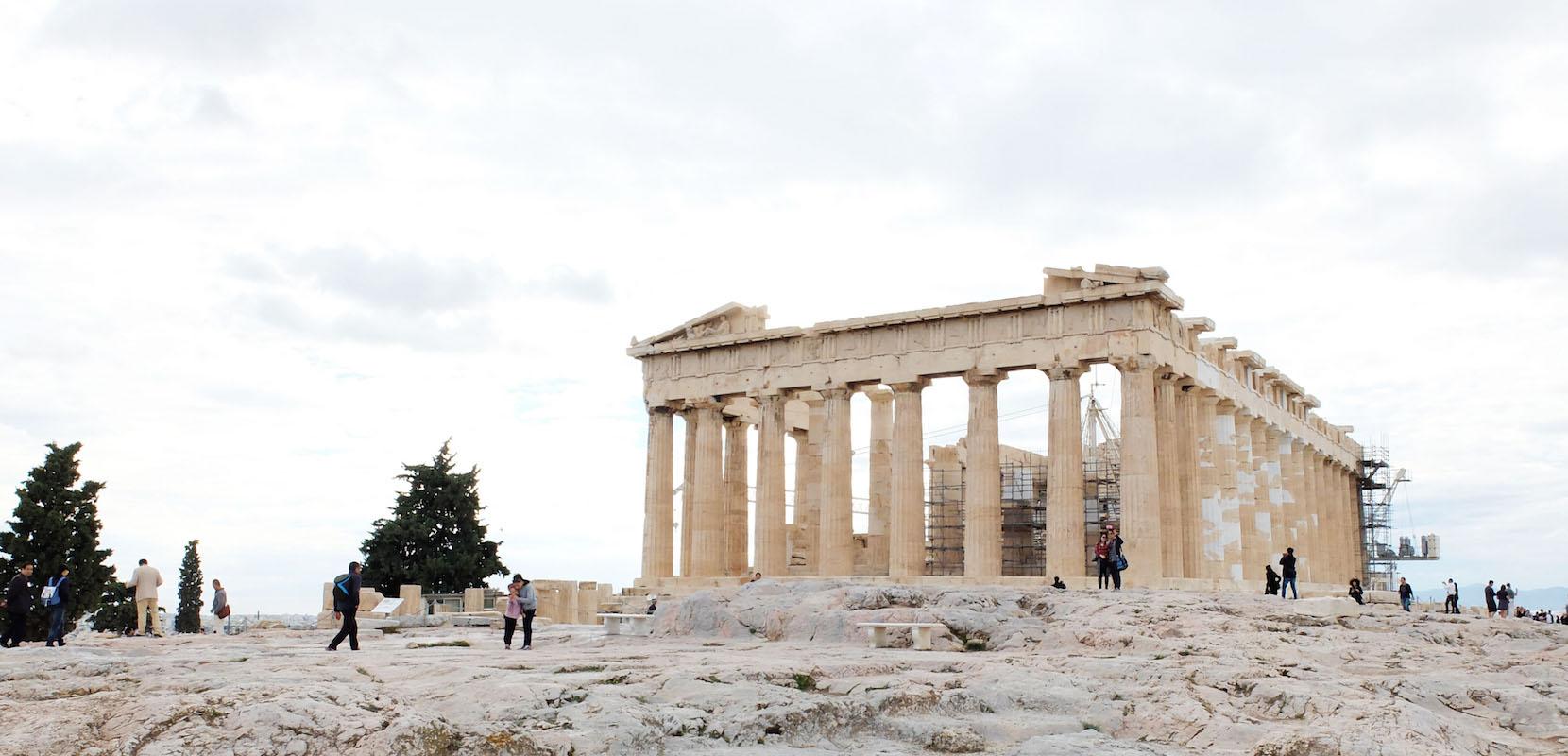 Athen | © individualicious