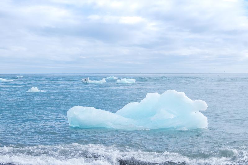 Diamond Beach - Glacier Lagoon | © individualicious
